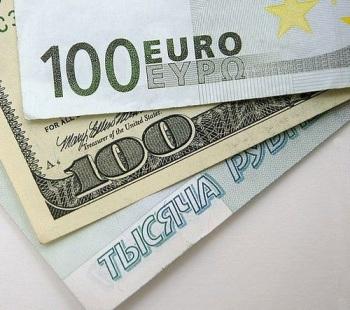 Курс основных валют