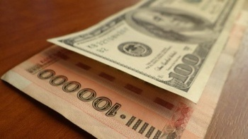 ставка евробанка: