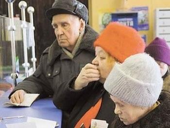 Перестали выплачивать пенсию по инвалидности