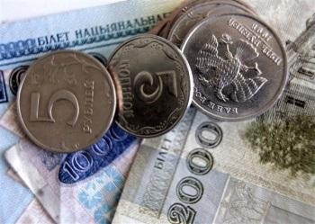 Прогноз курса белорусского рубля на ближайшее время
