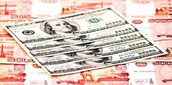 Продажа доллар по втб на 9 ноября