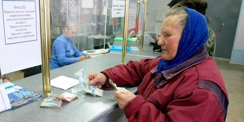 Какая пенсия на украине в 2017 году