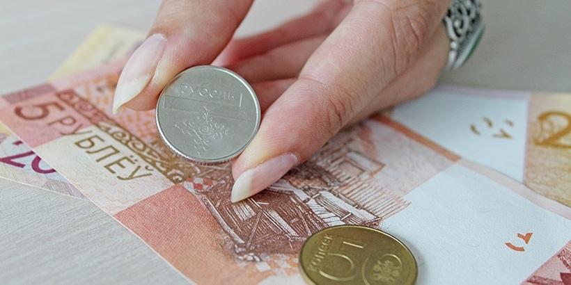 Минимальный размер оплаты труда нсо