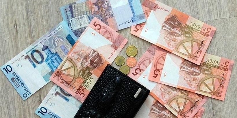 Реальная заработная плата вРеспублике Беларусь начнёт расти в 2017г.