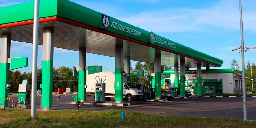 «Белоруснефть»: дефицита топлива в Беларуссии небудет