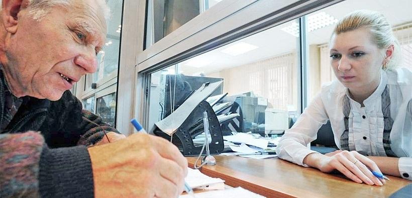 173-фз о трудовых пенсиях в российской федерации 2012