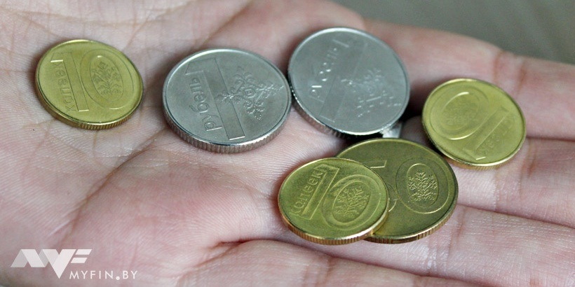 С1января вРеспублике Беларусь минимальная заработная плата составит приблизительно 265 руб.
