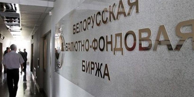 Физлиц допустят кторгам навалютно-фондовой бирже уже в2015-м году