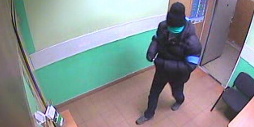 ВПолоцком районе неизвестный ограбил банк