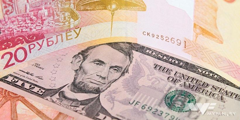 Альфа банк обмен валюты по форексу