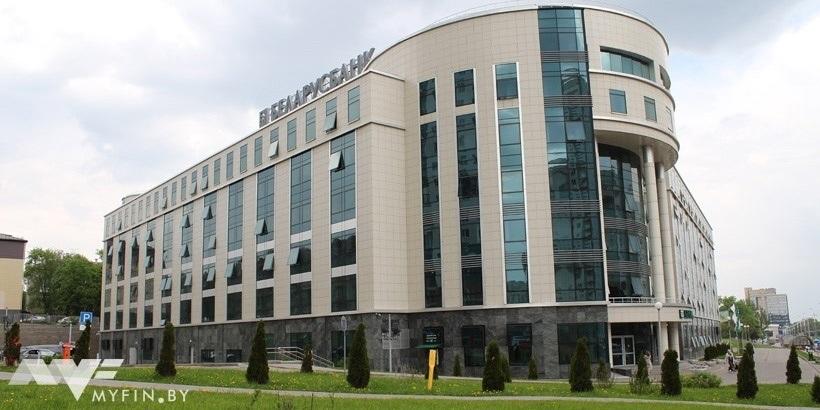 S&P вывело из-под наблюдения иподтвердило рейтинги банка «Национальный Стандарт»