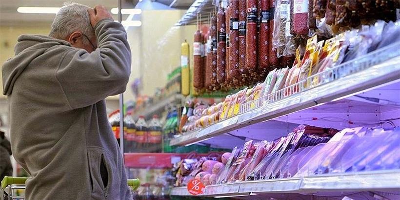 Инфляция в Российской Федерации отмечена науровне 1,4% - СПРФ