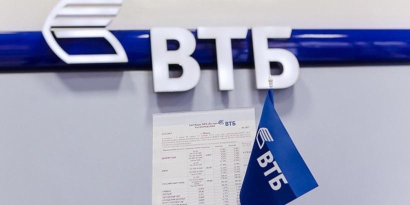 Группа ВТБ понижает ставки поипотеке до10%