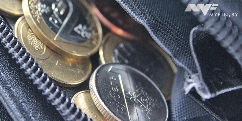 Кконцу весны  средняя заработная плата  минчан снизилась