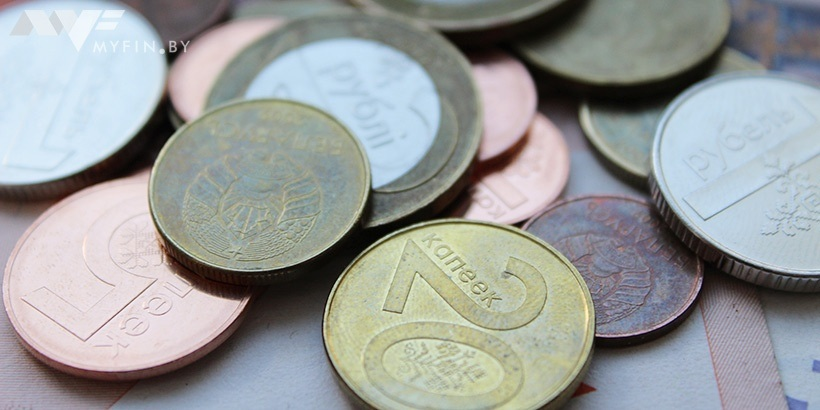 Настоящие доходы граждан России за6 месяцев снизились на1,4%