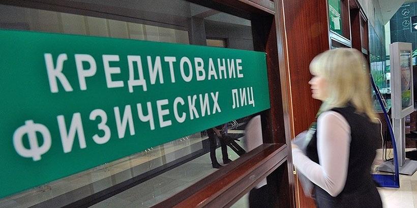 Со скольки лет можно получить кредит в казахстане