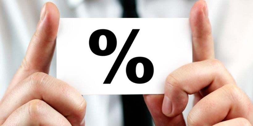 Ставка рефинансирования снижается вРеспублике Беларусь с13сентября
