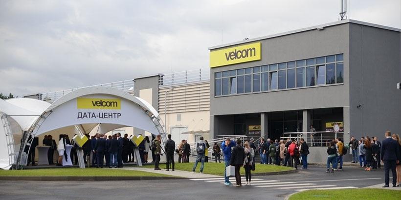 Velcom построил дата-центра за20 млн. долларов