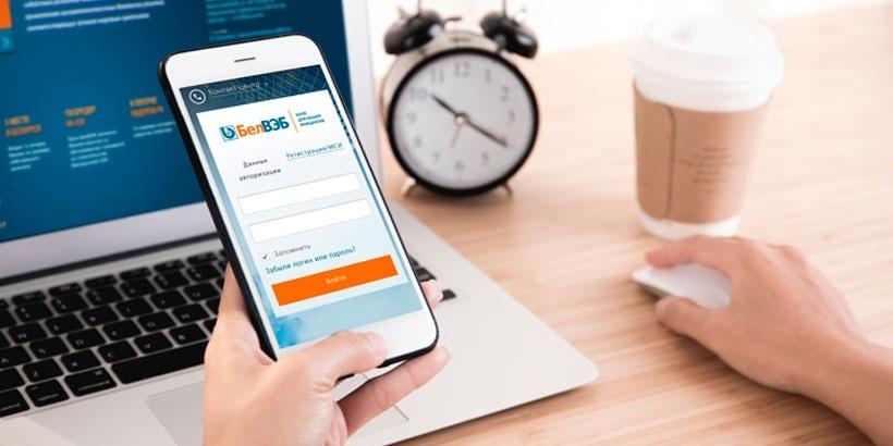 Кредит на технику онлайн тула получить кредит частного предпринимателя