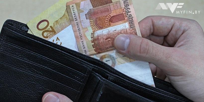 Средняя заработная плата вначале осени снизилась на13,1 рубля