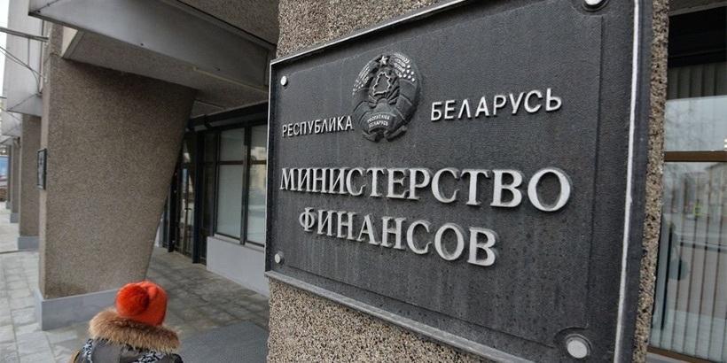 Беларусь получила $200 млн 5-ого транша кредита ЕФСР