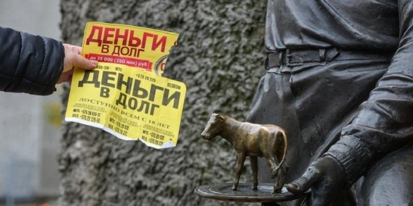 Деньги в долг в Карловка