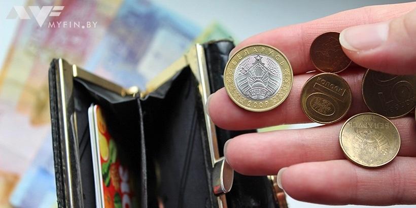 Министр труда Белоруссии: В2018-м году средние заработной платы составят 921-941 руб.