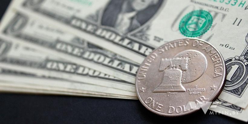 Наторгах 19ноября доллар продолжил дешеветь