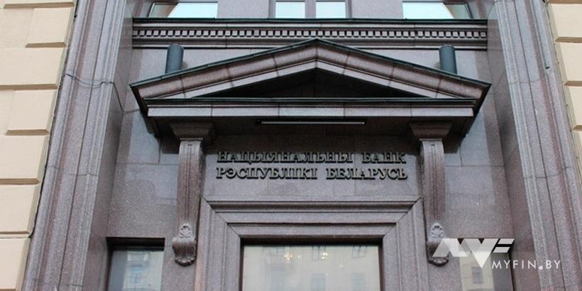 Прогнозы по ставке рефинансирования в рб как заработать на акции в интернете