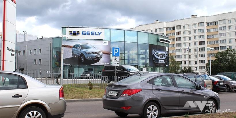 Программу продлили. Ещё год белорусы будут получать льготные кредиты наGeely