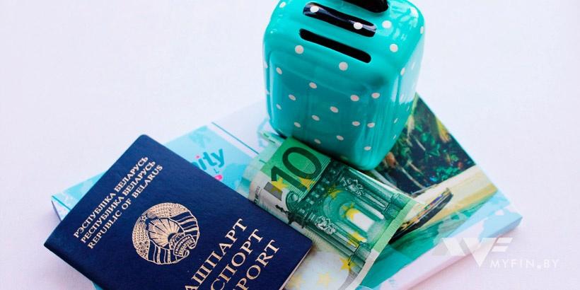 Для белорусов визы в страны ЕС могут подорожать до 80 евро
