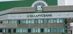 Беларусбанк курсы валют в бресте