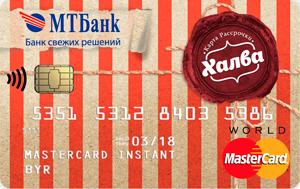 Банки беларуси кредиты без поручителей кредит мгновенная карта сбербанка отзывы