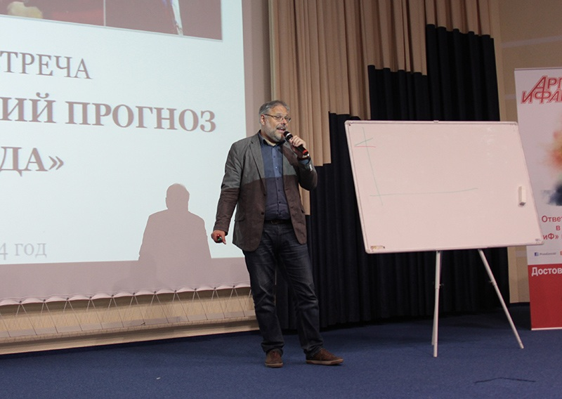 М. Хазин: о спросе на белорусскую мебель, распаде Евросоюза и роли Беларуси в ТС