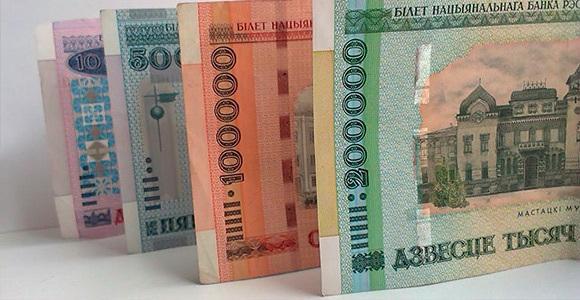 2 500 000 рублей в долларах все для самодельных альбомов