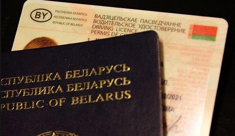 Обмен водительского удостоверения, паспорта, справок белорусы могут отложить.