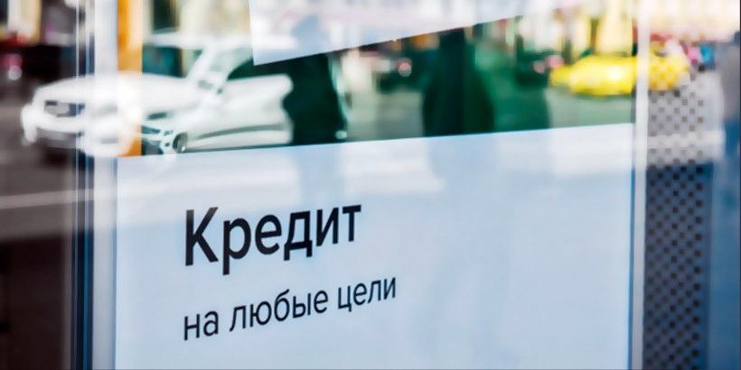 Потребительский кредит в бресте белагропромбанк
