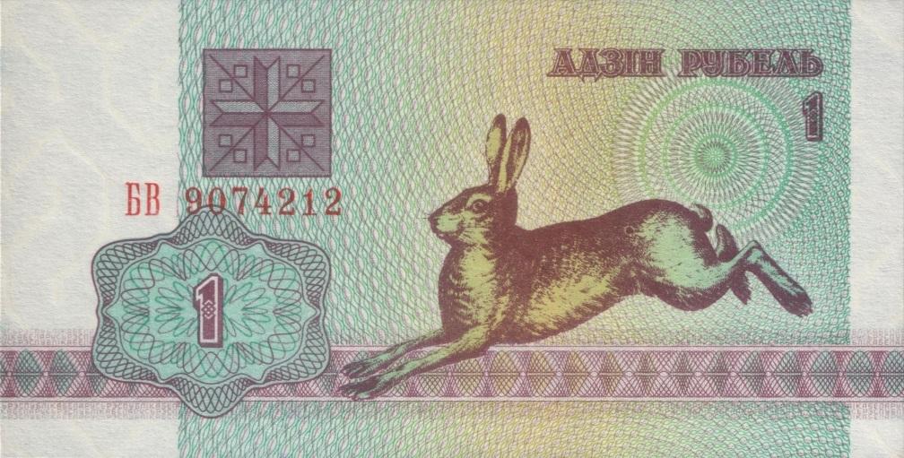Сколько рублей 1 зайчик монета армении 2005 года №125