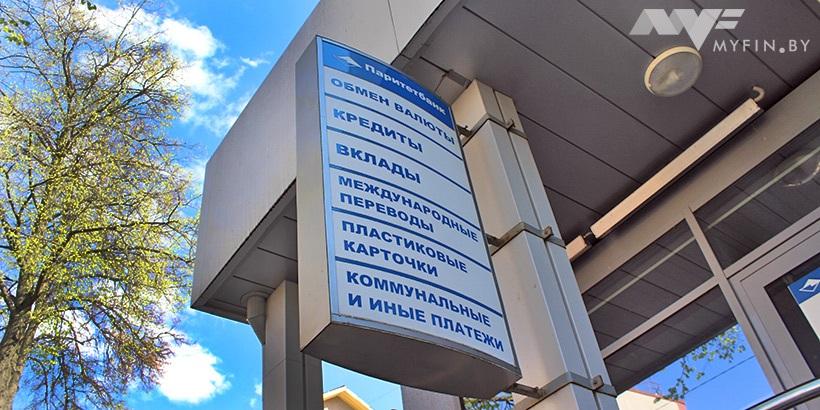 кредит наличными под залог недвижимости ставрополь