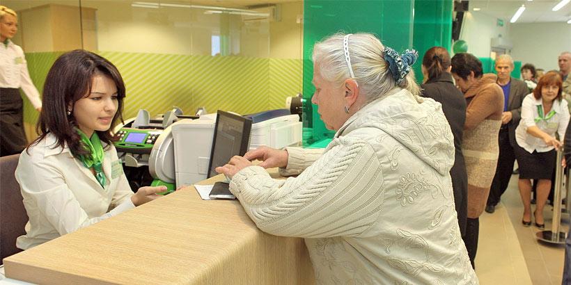 Санаторий гагра мо рф для военных пенсионеров