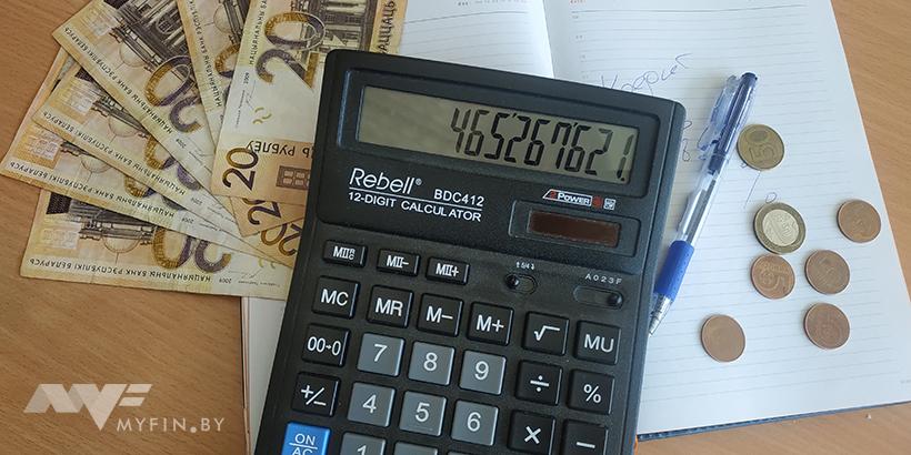 потребительский кредит в гродно калькулятор тинькофф платинум погасить другой кредит