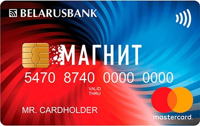 77360e17b Магазины-партнеры карты Магнит Беларусбанка, список магазинов ...