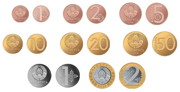 Монеты белоруссии фото анна бронза