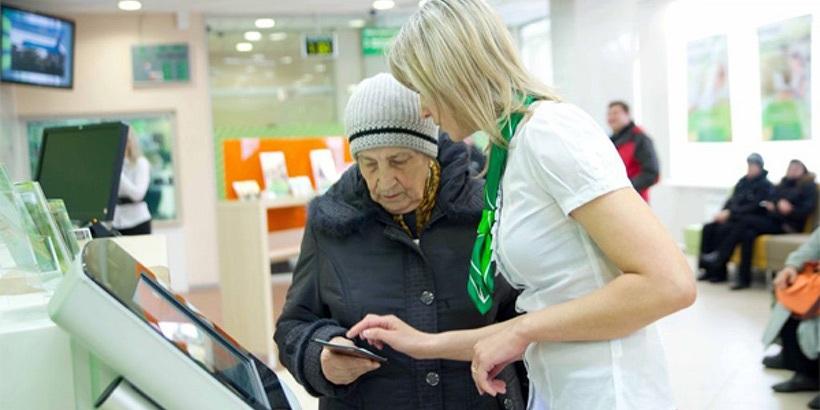 Уроки по интернету для пенсионеров бесплатно