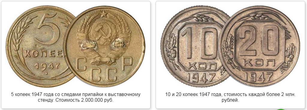 монета 5 копеек 1991 год лучшее предложение