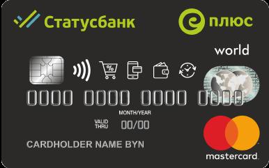 Статус банк остаток по кредиту