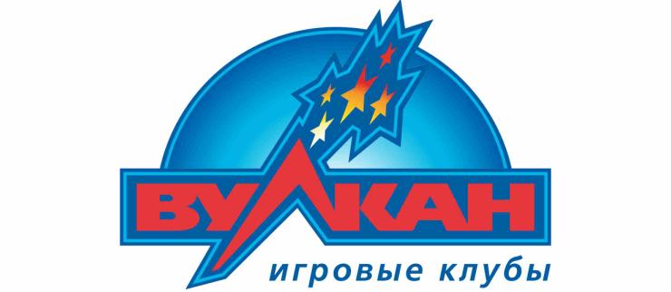 kazino-vulkan-chelyabinska
