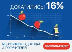 Кредит наличными на 5лет с платежом 12000 руб.в месяц кредит наличными в втб спб