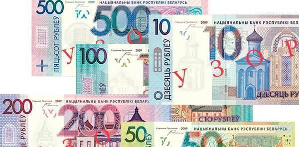 Описание денежных знаков образца 2009 года и их основные признаки подлинности