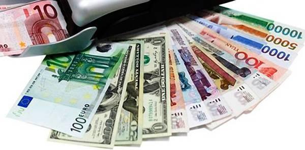 показать банки города владивостока покупка доллара и продажа белье термобелье